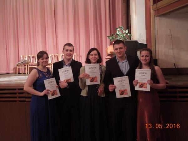Další hudební úspěchy našich studentů